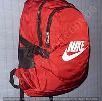 Рюкзак 114026 красный спортивный школьный на три отдела размер 30 см х 44 см х 23 см объем 30 л
