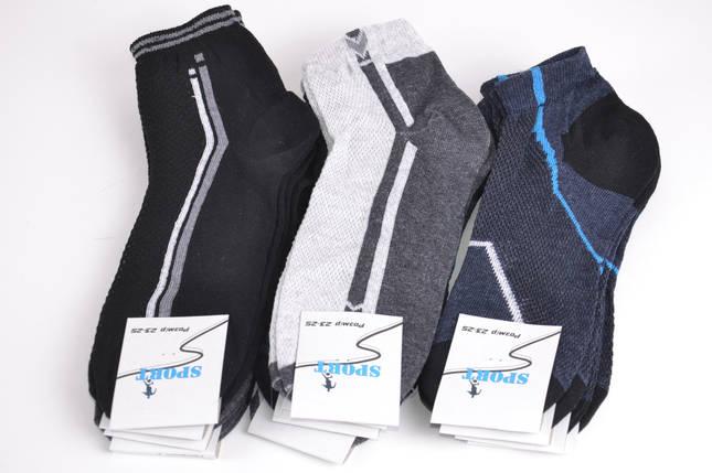 Подростковые носки Спорт (Y25/2) | 12 пар, фото 2