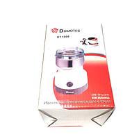 Кофемолка DT1006