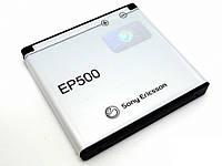 Аккумулятор Sony Ericsson EP500, original, 1200 mAh /АКБ/Батарея/Батарейка /сони эриксон