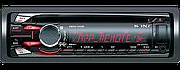 CD-Ресивер Sony CDX-GT575UE