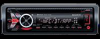 CD проигрыватель с Bluetooth Sony MEX-N4000BE