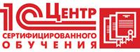 Учебный курс «Использование прикладного решения «1С: Бухгалтерия 8 для Украины»