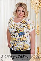 Женская футболка большого размера Миньйоны