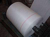 Ткань полипропиленовая (рукав/полотно) / Тканина поліпропіленова (рукав/полотно)