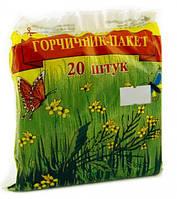 Горчичники-пакеты эконом 20 шт / Сарепта
