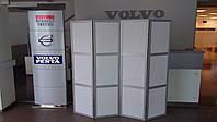 Ширмы для организаций на 4 секции 1800х1920 мм.