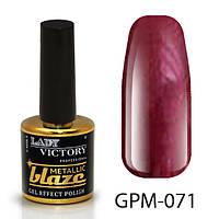 Металлический лак с эффектом гель-лака  GPM-(061-080)