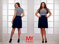 Платье трикотажное двуцветное морячка с коротким рукавом .03248 Батал! (НАТ)