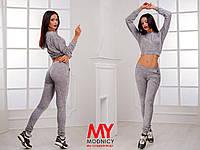 Костюм спортивный короткая кофта с длинным рукавом + брюки слим 3212 (НАТ)