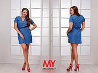 Платье-туника джинсовое в горошек с разрезами .03221 Батал! (НАТ)