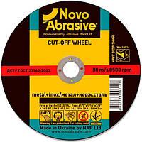 Круг отрезной Novoabrasive 41 14А 115х1.0х22.23 (95685000) (50 шт/уп)