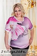 Женская футболка большого размера с рисунком