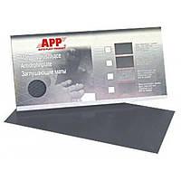 Самоклеящийся битумный звукопоглащающий лист (твердый) APP 250x500мм