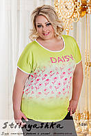 Женская футболка большого размера Дейзи