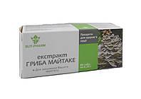Экстракт гриба майтаке повышение иммунитета №80 Елит Фарм