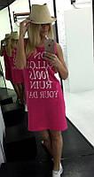 Платье ку156, фото 1