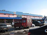 Аренда помещения для супермаркета, выставочного зала.бутиков