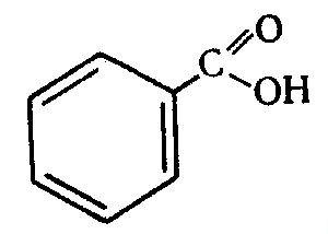 Карбонова кислота ароматичного ряду