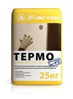 Мастер термо-полистирол. Зимняя формула 25 кг