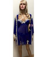 Пеньюар Халат №8317 + Рубашка №8318 KR-1823 (синий)