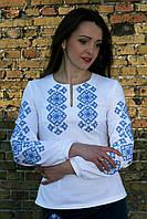 """Жіноча вишиванка """"Мрія 2"""" (синя вишивка) ТМ Діброва"""