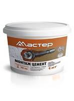 Монтажная смесь быстрого высыхания Мастер монтаж цемент 1 кг
