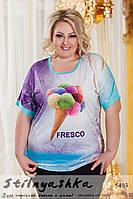 Женская футболка большого размера Мороженка