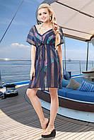Сногшибательное Пляжное Платье Туника Темно Синее р. S-3XL