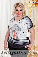 Женская футболка большого размера Девочка в шляпе