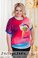 Женская футболка большого размера Пломбир