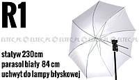 R1 набор репортеров (штатив, держатель, зонтик) FV