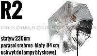 R2 набор репортеров (штатив, держатель, зонтик серебристо-белая) Massa