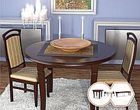 Стол обеденный с круглой столешницей (Трансформер до 2м)