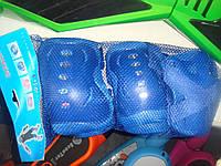 Защита для роликов  детские, разные цвета (без шлема)