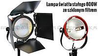 Лампа постоянного света SPOT LIGHT, RED HEAD 800W, модель DSR800E со стеклянным фильтром FV