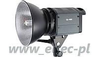 Лампа постоянного света кварцевая мощность 1000 ВТ, модель QL1000 (короткая) FV