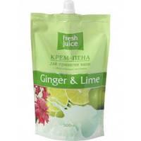 Крем-пена для принятия ванн (Имбирь+Лайм) Ginger & Lime с увлажняющим молочком 500мл Fresh Juice