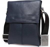 1cc4e8350c94 Сумка синяя в категории мужские сумки и барсетки в Украине. Сравнить ...
