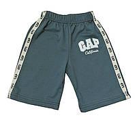 Шорты GAP для мальчика удлиненные