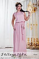 Длинный сарафан большого размера с украшением пудра
