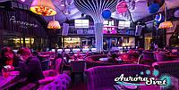 Освещение кафе, баров, ресторанов. LED освещение помещений. Светодиодное освещение., фото 1