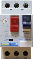 Автомат защиты двигателя УкрЕМ ВА-2005 М01