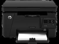 МФУ HP LaserJet Pro M125a 3 в 1