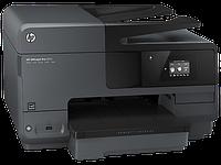 МФУ HP Officejet Pro 8610 e-All-in-One