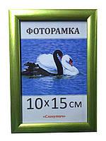 Фоторамка пластиковая 10х15, рамка для фото 1411-3