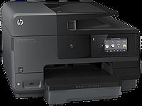 МФУ HP Officejet Pro 8620 e-All-in-One