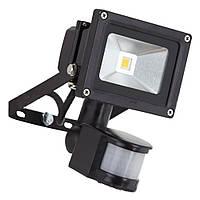 Прожектор светодиодный PGS 10W  с датчиком движения