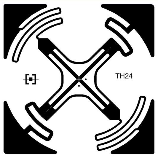 TH24 HamTrace - лучшее решение для RFID инвентаризации