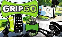 Держатель GripGo  купить Киев